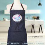 Celemek Masak Dapur